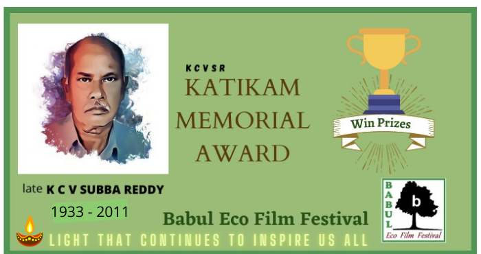 KCVSR Katikam Memorial Award